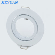 Indoor Round  LED Ceiling Lights Recessed Surface Ceiling Spot Light Mounting Modern Design 12W Led Panel Light