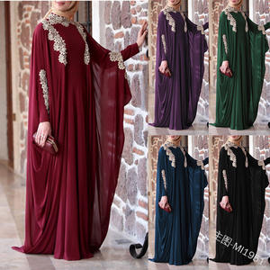 A Muslim national robe with a two-piece cape muslim long dress women