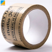 Writable Water Activated Brown Reinforced Eco Packaging Self Adhesive Gummed with Logo Custom Printed Kraft Paper Tape