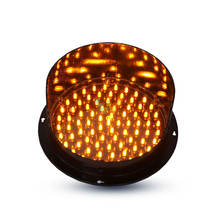 Customized 200mm yellow LED traffic replacement  traffic light signal