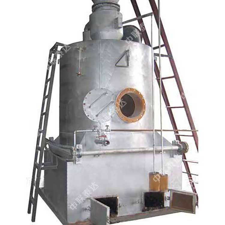 Professional Single Stage Coal Gasifier Factory