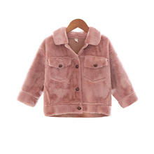 S11983B Autumn Winter Girls Coat Kids Windbreaker Outerwear Clothes Baby Jackets Children Clothing Teenager Coats