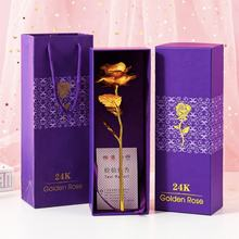 YAYUN J-1039  Valentine's Day 25cm Colorful 24k Golden Rose Flower In Gift Box