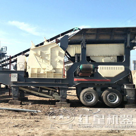 Low price in Ethiopia Mobile crushing plant portable crusher stone jaw cone impact Mobile Crushing machine