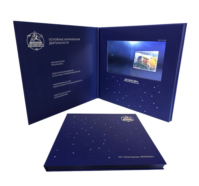 All kinds of 7 inch tft lcd screen video greeting card/ LCD brochures support all video formats