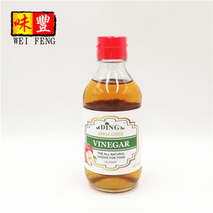 HACCP BRC OEM Chinese brands factory fruit vinegar bulk apple cider vinegar drink