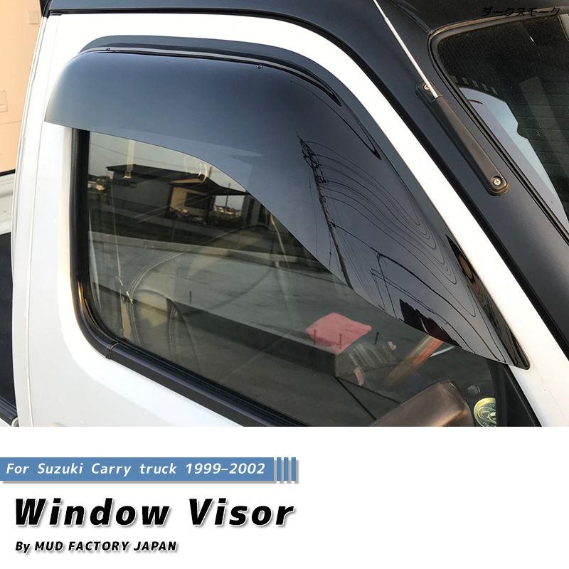 For Suzuki Baleno 2015 Window Visor Vent Sun Shade Rain Guard Door Visor