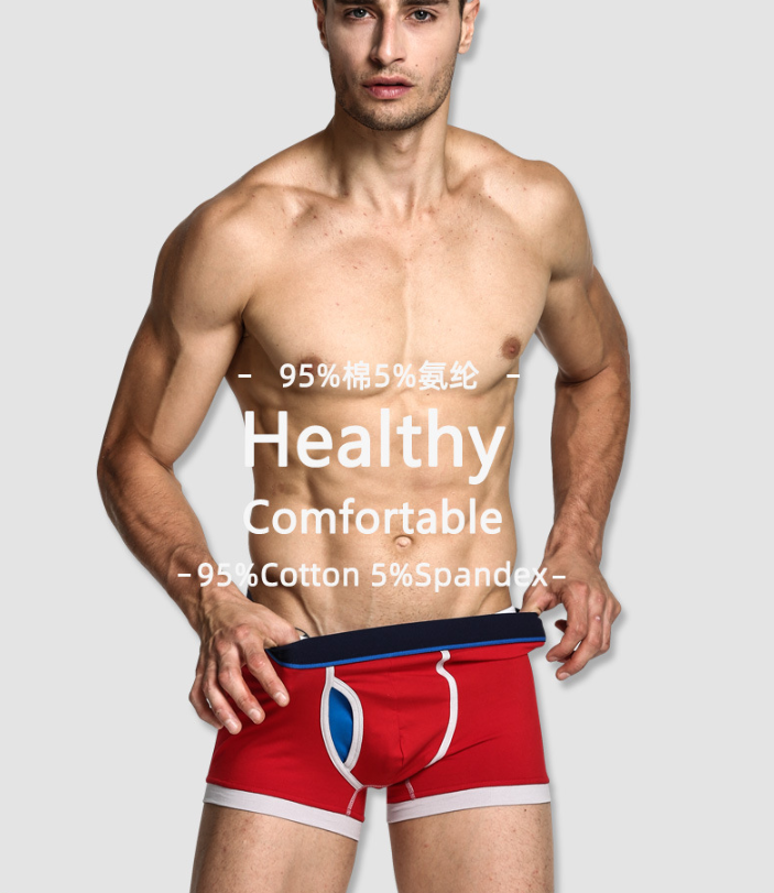 NNK-024 Men's Boxer Brief Underwear with modal and Copper Fiber Infused
