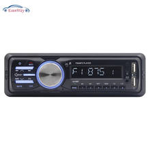 Car Radio Stereo Player Bluetooth Phone AUX-IN MP3 mp3 Transmitter FM/USB/1 Din/remote control Car Audio Auto Bluetooth Receiver