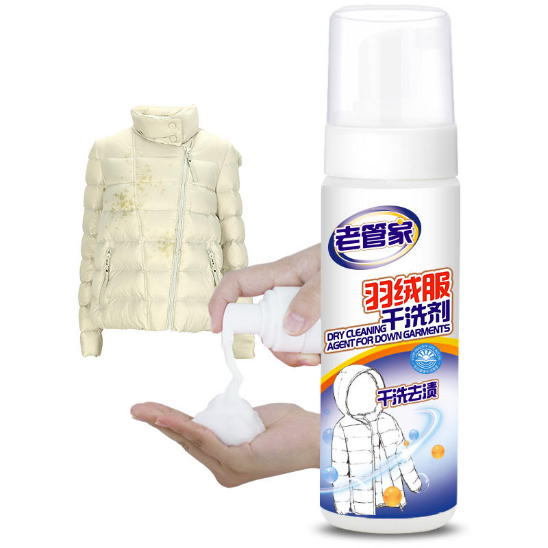 Hot selling clothes stubborn Stains remover Down coat dry cleaning agent
