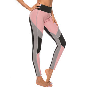 High waist compression tights sweatpants push up running women's fitness pants