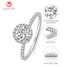 Forever Star Factory price 925 Sterling silver moissanite engagement rings