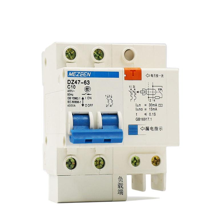 Air Switch Household 1P 2P 3P 6//10//16//20//25//32//40//50//63A DZ47S Circuit Breaker 1