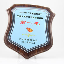 Personalized Gift Award Wooden Plaque,Custom Wooden Carved Paque