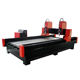 Design Wood Machine New Design CNC Marble Router ACRYLIC WOOD PVC MDF WORKING Engraving Machine