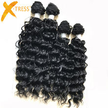 FREE sample New Fashion Style hair weaves 4pcs / pack synthetic full head hair extension weft frontal lace closure with bundles