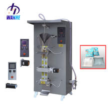 SJ-ZF2000 liquid water Juice bag packing machine filling sealing machine