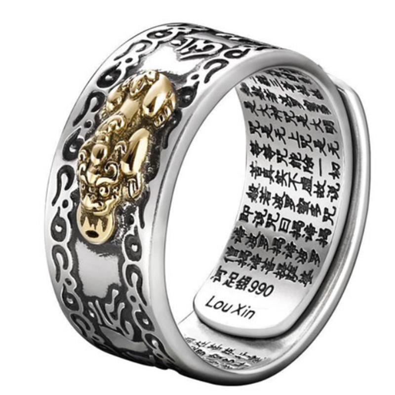 Men Feng Shui Amulet Wealth Lucky Open Adjustable Pixiu Ring China Traditional Culture Unisex Buddhist Cloud Pixiu Ring