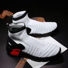 Newest designer trend high top flying knitted running sneakers casual slip-on men sock sport shoes