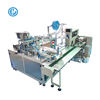 Factory Full Automatic Face Mask Making Machine Automatic Mask Machine Surgical Face Mask Machine