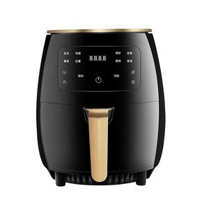 Colored Healthy smart no oil electric Cooking Air Fryer 2020