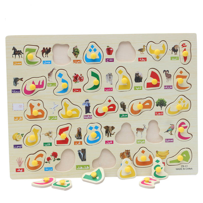 3D Arabic Letter alphabet Jigsaw Puzzle Kids Montessori Early learning Education wooden Hand scratch board toys Child