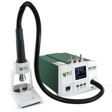 BST 863 1200w SMT rework hot air soldering station gun machine