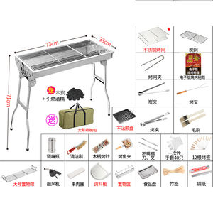 hot sale outdoor charcoal bbq grills barbeque grill bbq tool set