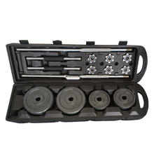 Fast producing time 50KG Black gray Adjustable 50kg barbell Set with plastic box