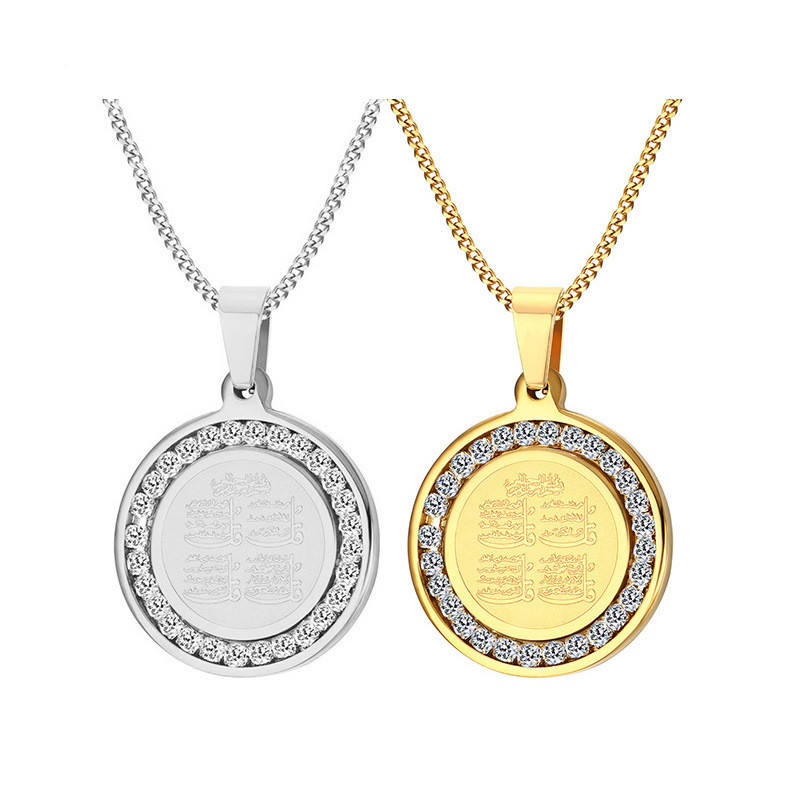 316L Stainless Steel Crystal Rhinestone Round Islamic Necklace Engrave Quran Scriptures Pendant Necklace