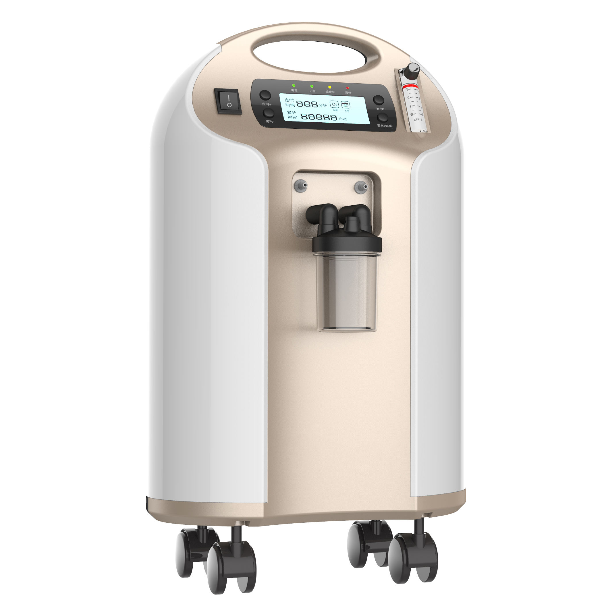 93% high-purity 3L/min oxygen production mobile oxygen generator price