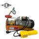 Logo Customization Crane Hoist Small Crane 220V Hoist Winch Lifting Hoist Wire Rope Mini Electric Hoist