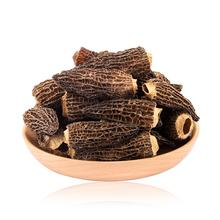 Morchella Morel Extract Powder Body Use Type Supplement Nutrition Protein Tonifying Kidney and Strengthening