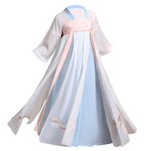 Hanfu girls summer dress Chinese style children's clothing Tang suit super fairy dress costume