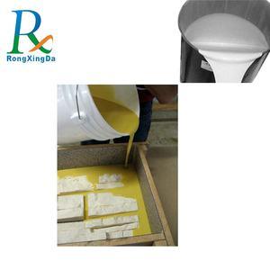 Béton liquide en caoutchouc de silicone pour le placage en pierre artificiel fabrication de moules, statue en béton