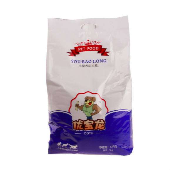 2020 Factory Different Tastes Nutritional Dry Dog Food Pet Dog Food for All Dogs 1.5KG 2.5KG 5KG