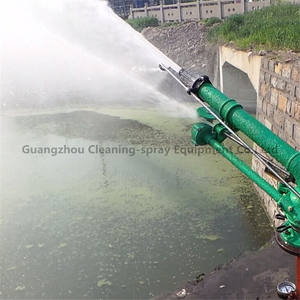 BSG50 Agriculture Water Spray Klicker 3.5 inch Rain Gun Irrigation System Cannon Sprinkler