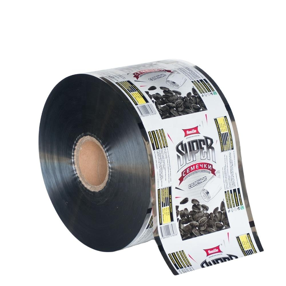 BOPP/VMOPP Biscuit metallic material plastic packaging film roll with printing