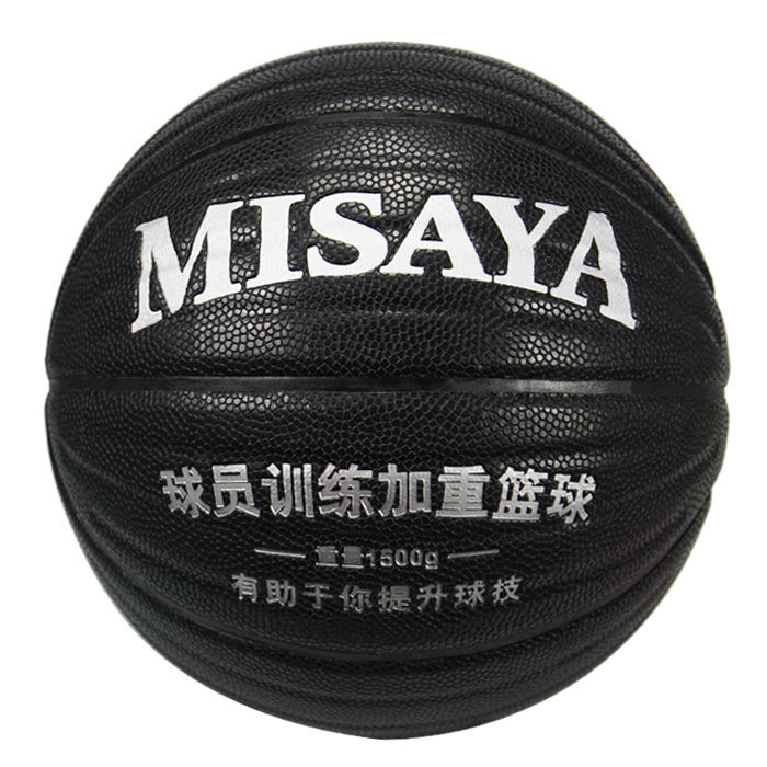 Trainer上Weight Ball Official Heavy重量3.3lbs 1.5キロ1.3キロ1.0キロ29.5 Basketball Products Basketballとロゴ