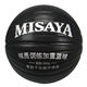 Leather [ Basketball ] Weight Basketball Trainer Weighted Trainer Ball Official Heavy 1.5kg/1.3kg/1.0kg Wholesale Decoration 28.5 Basketball With Logo