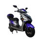EEC 2000W 60V E-scooter Cheap Electric Motorcycle Scooter