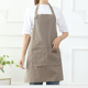 EAST restaurant color fashion apron, apron waterproof for women