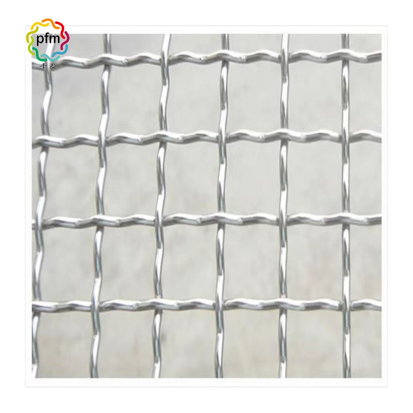 Wholesale Galvanized Square Woven Wire Mesh / Stainless Steel Crimped Wire Mesh