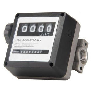 FM-120 4-Digit Mechanical Flow Meter Diesel Gasoline Fuel Petrol Oil Gallon Liter Counter Gauge