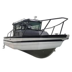 Gospel 7.5m Easy craft aluminum boat for sale