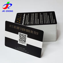 Plastic QR code customized loyalty PVC gift card printing