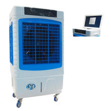 4 in 1 Filter Desert Cheapest Honey-comb Air Cooler Price In India
