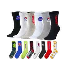 OEM fashion dress socks Custom logo mens basketball socks design white black 100% cotton bamboo crew sport socks for elite man