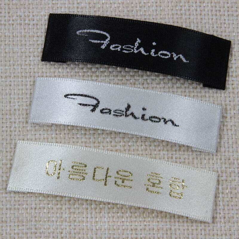 China supplier custom clothing tags,woven label for clothing