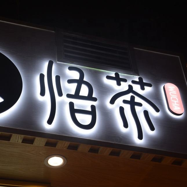 Acrylic, Stainless Steel, Aluminum, etc Material stainless steel backlit led reverse sign